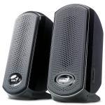 Genius SP-U110 aktív hangfal