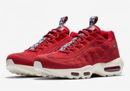 Nike-Air-Max-95-Premium-Gym-Red